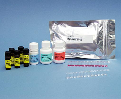 Kit para detección de alérgenos en Leche x 38u.
