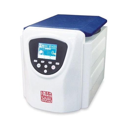 Centrifuga refrigerada HR/T16MM para 24 tubos de 1,5ml