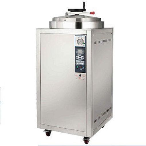 Imagen de Autoclave LDZH-150L Vertical Eléctrica Semi Automática Monocomando, Volumen 150L.